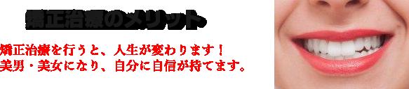 kyousei-1